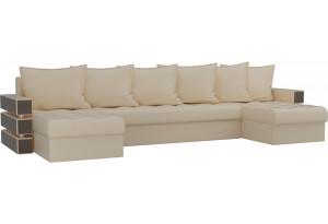 П-образный диван Венеция Бежевый (Экокожа)