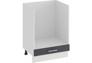 Шкаф напольный под бытовую технику «Ольга» (Белый/Графит)