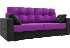 Диван прямой Фьюжн Фиолетовый/Черный (Микровельвет)