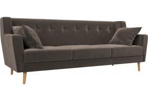 Прямой диван Брайтон 3 Коричневый (Велюр)