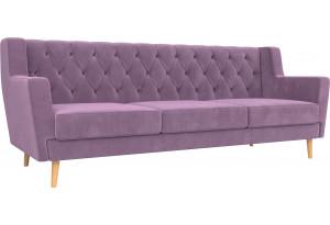 Прямой диван Брайтон 3 Люкс Сиреневый (Микровельвет)