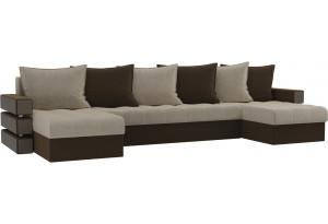 П-образный диван Венеция бежевый/коричневый (Микровельвет)