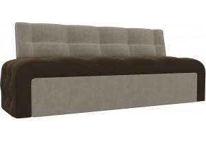 Кухонный прямой диван Люксор Коричневый/Бежевый (Микровельвет)