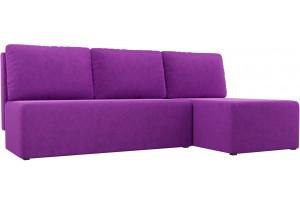 Угловой диван Поло Фиолетовый (Микровельвет)