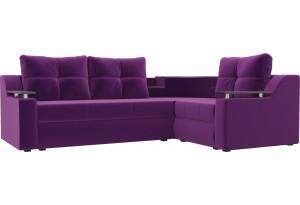 Угловой диван Тесей Фиолетовый (Микровельвет)