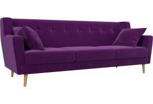 Прямой диван Брайтон 3 Фиолетовый (Микровельвет)