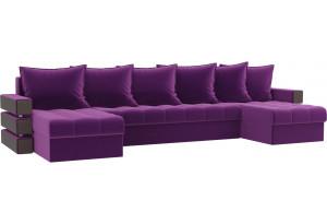 П-образный диван Венеция Фиолетовый (Микровельвет)