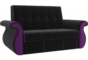 Диван прямой Родос черный/фиолетовый (Микровельвет)