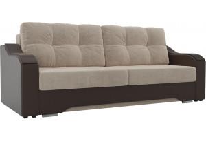 Прямой диван Браун бежевый/коричневый (Велюр/Экокожа)