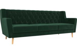 Прямой диван Брайтон 3 Люкс Зеленый (Велюр)