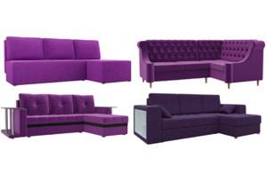 Фиолетовые угловые диваны