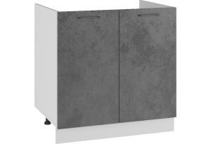 Лофт Напольный шкаф под мойку 800 мм, с дверцами