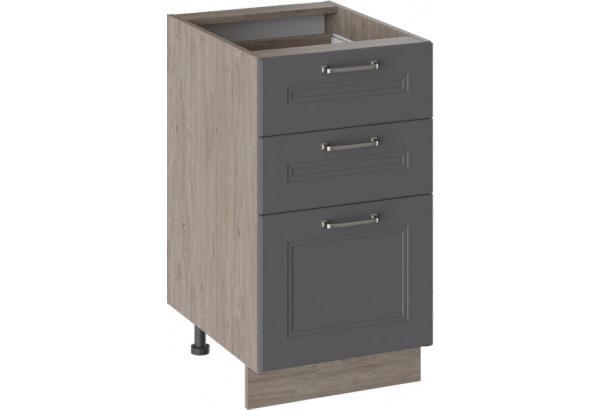 Шкаф напольный с 3-мя ящиками ОДРИ (Серый шелк) - фото 1