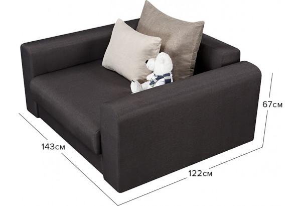 Кресло тканевое Медисон Вариант №1 100 см тёмно-серый (Рогожка) - фото 2
