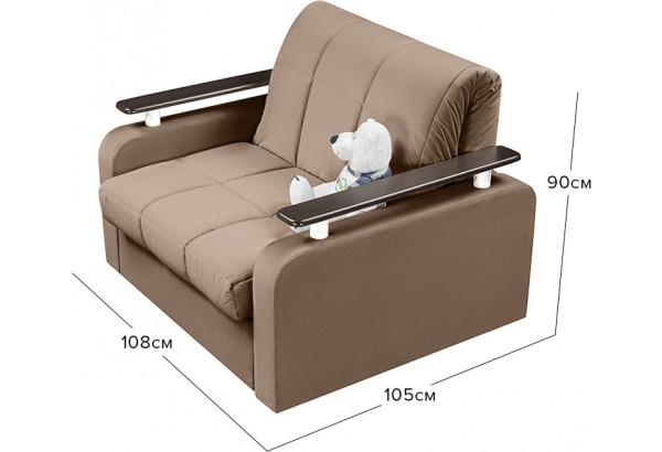 Кресло тканевое Денвер коричневый (Велюр) - фото 2