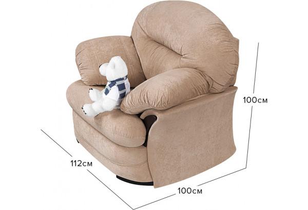 Кресло тканевое Ланкастер бежевый (Флок) - фото 2