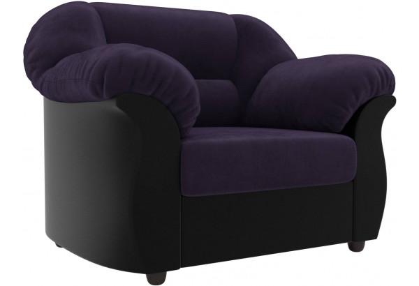 Кресло Карнелла Фиолетовый/Черный (Велюр/Экокожа) - фото 1