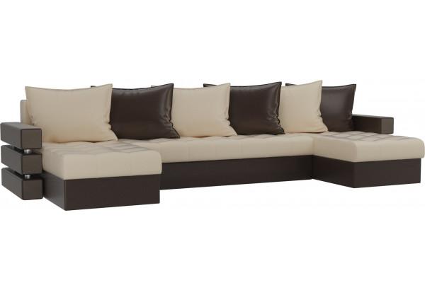 П-образный диван Венеция бежевый/коричневый (Экокожа) - фото 1