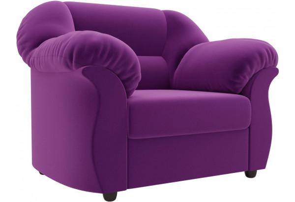 Кресло Карнелла Фиолетовый (Микровельвет) - фото 1