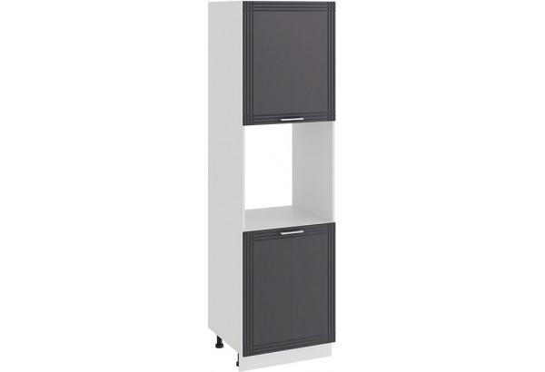 Шкаф-пенал под бытовую технику с двумя дверями «Ольга» (Белый/Графит) - фото 1