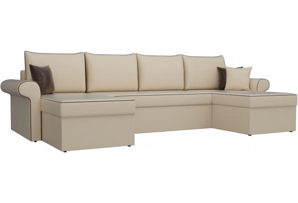 П-образный диван Милфорд Бежевый (Экокожа) - фото 1