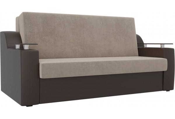 Прямой диван аккордеон Сенатор бежевый/коричневый (Велюр/Экокожа) - фото 1