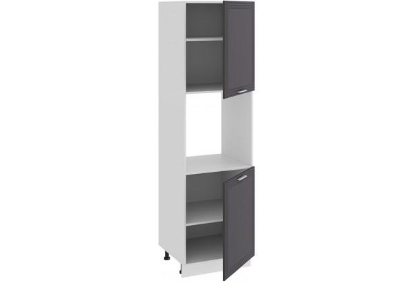 Шкаф-пенал под бытовую технику с двумя дверями «Ольга» (Белый/Графит) - фото 2