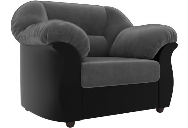 Кресло Карнелла Серый/черный (Велюр/Экокожа) - фото 1