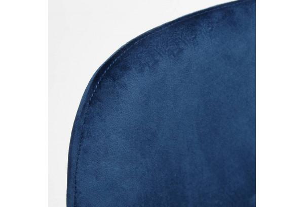 "Стул ""Breeze"" (mod. 4724) темно-синий - фото 6"