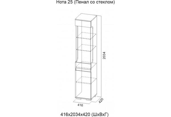 """Модульная гостиная """"Нота-25"""" - фото 5"""